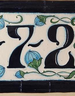 Табличка на дом Модерн