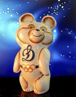 Сувенир Олимпийский мишка