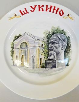 Тарелка Щукино