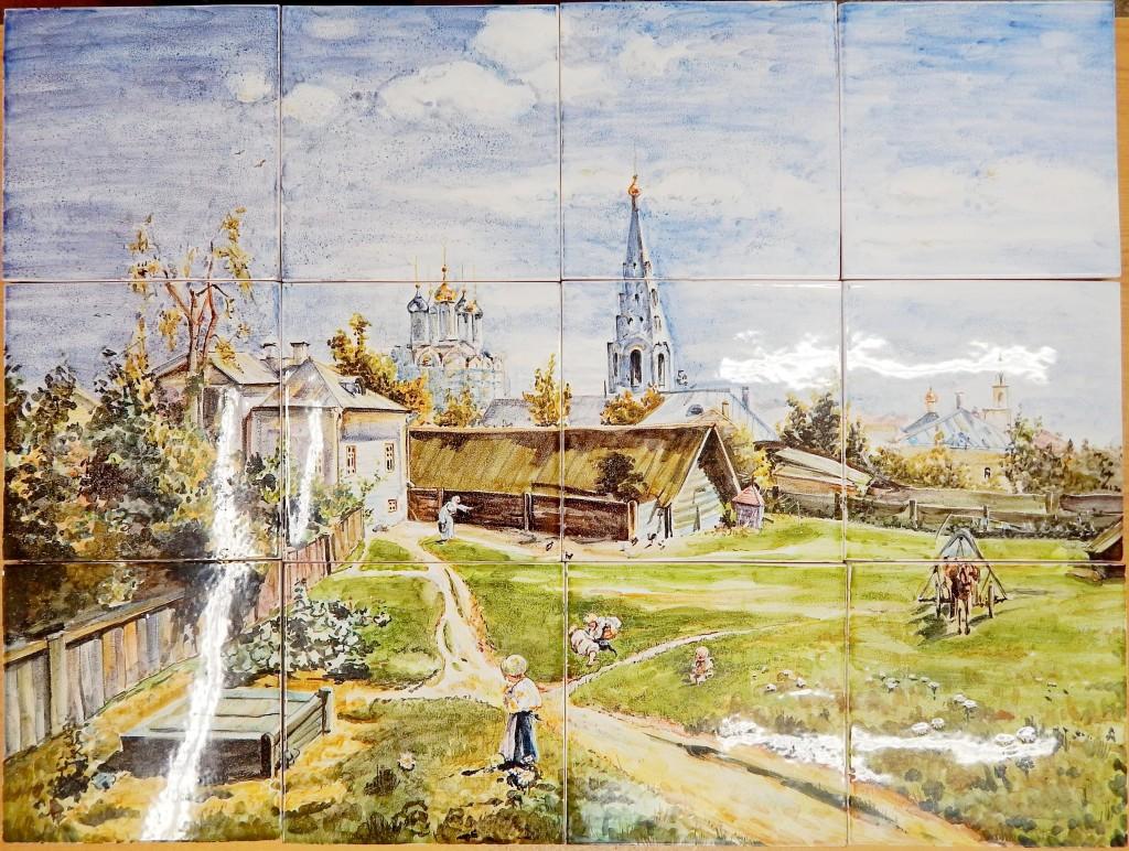 Moskovskij dvorik panno