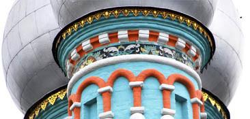 Izrazcy na fasade hrama