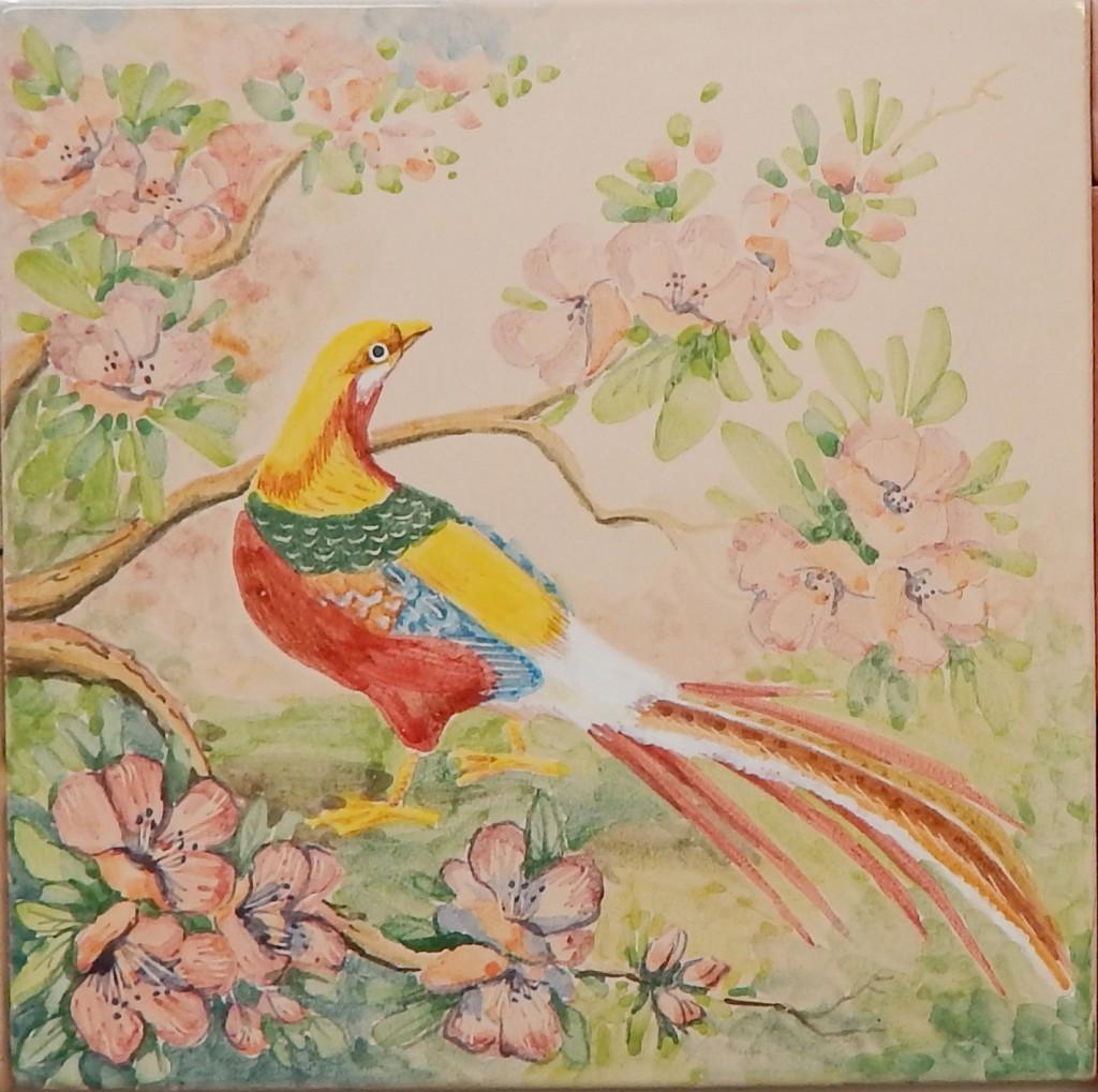 Птица райская