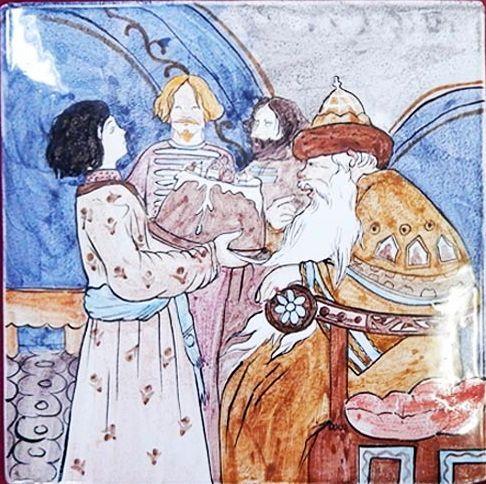 изразец царский пирог