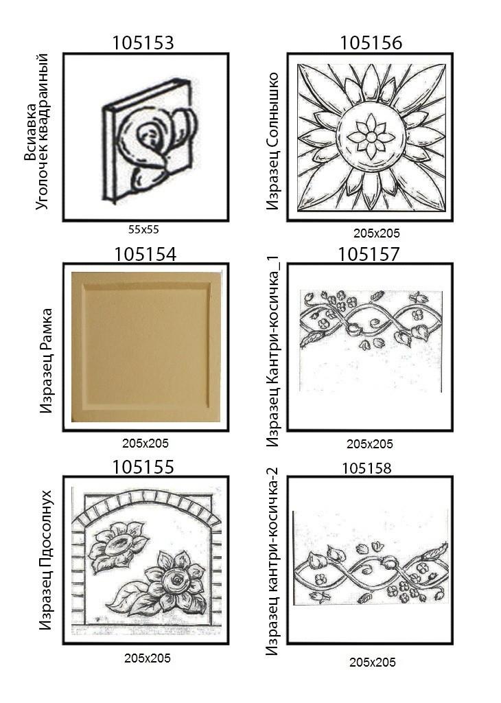 лист 13 105153-105158