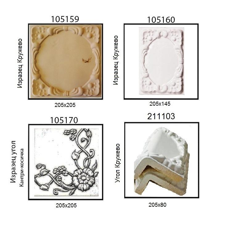 лист 14 105159-105164(1)