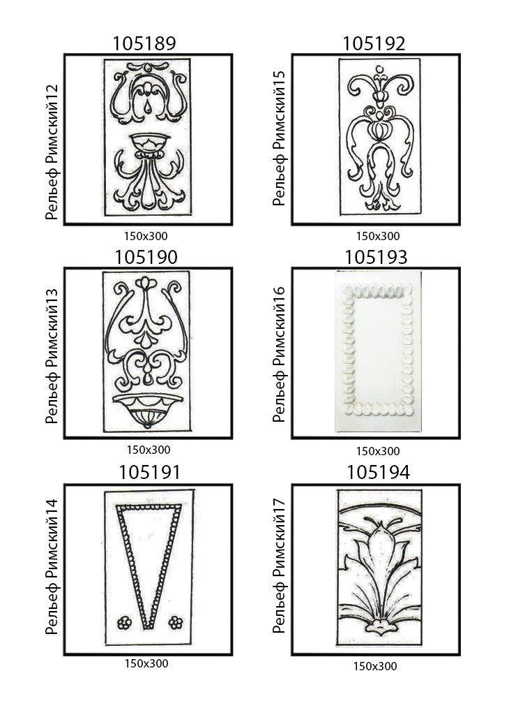 лист 19 105189-105194