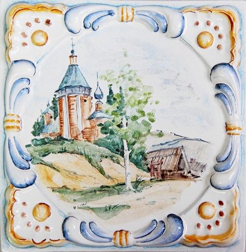 Серия «Сказки Пушкина»