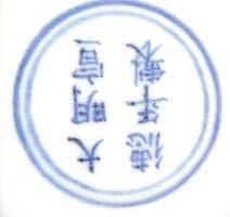 Китай керамика