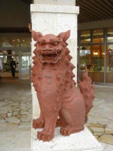 Японская керамика