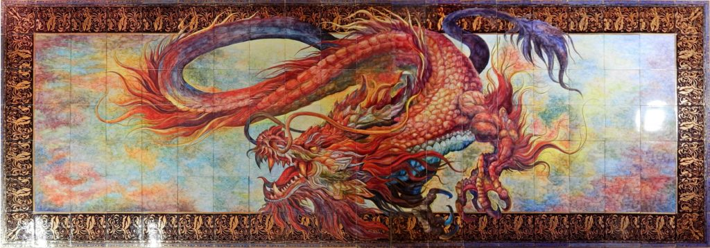 Nebesnyj drakon panno