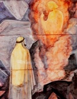 Панно Пророк Магомет